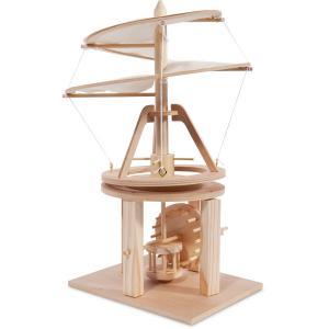 L'elicottero di Leondardo da Vinci - Pathfinder